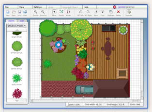 Garden Design App Garden ideas and garden design